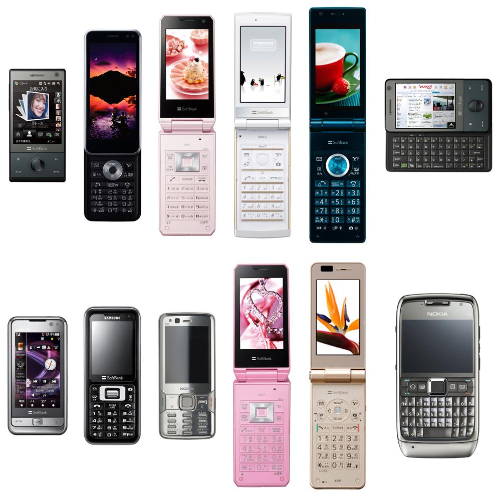 SoftBank携帯電話2008年冬モデル12機種