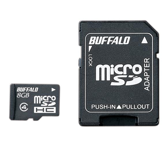 [RMSD-BS08GSA] スピードクラス「Class4」やJIS防水保護等級7準拠のmicroSDHCカード(8GB/アダプタ付) 。本体価格は7,000円