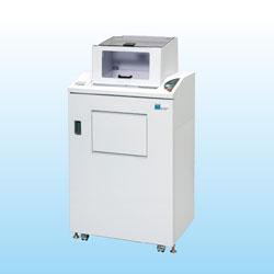 [NS-2200] 2か所の投入口を採用したオフィスシュレッダー。価格は1,575,000円(税込)