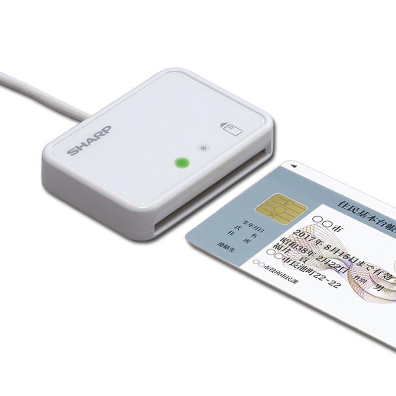 [RW-5100] 公的個人認証サービスに対応した接触型ICカードリーダー・ライター。価格はオープン