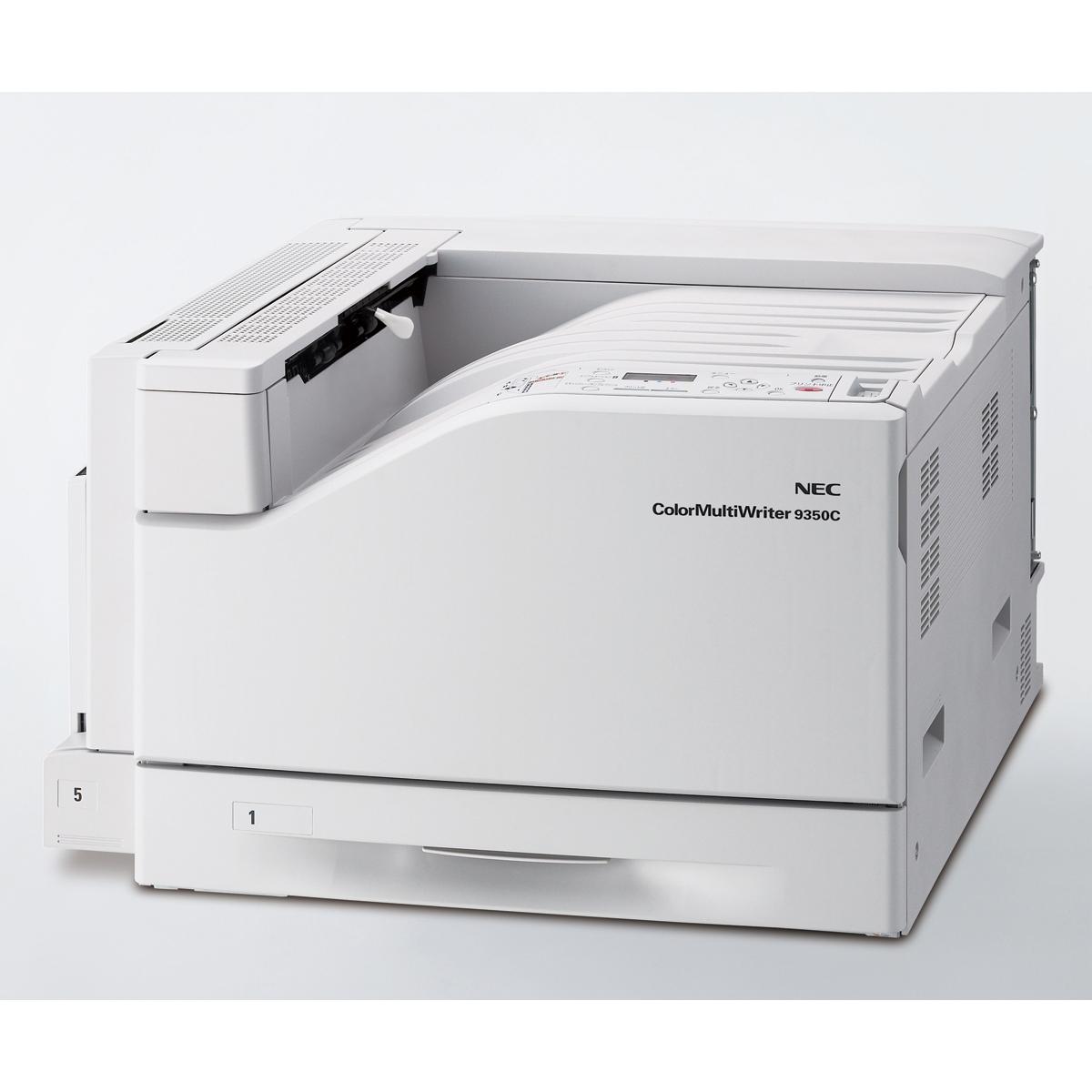 [カラーマルチライタ9350C] A4カラー毎分35頁の出力が可能なA3対応レーザプリンター。本体価格は298,000円