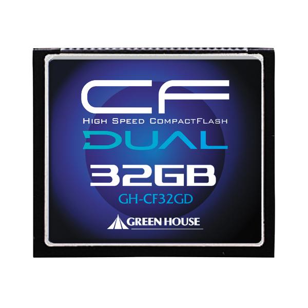 [GH-CF32GD] ECCエラー訂正機能を搭載したUDMA対応233倍速コンパクトフラッシュ(32GB)。直販価格は23,800円(税込)