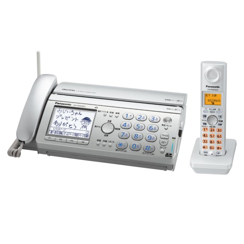 [KX-PW608DL] タイピングファクスやSDメモリーカードスロットを備えたデジタルコードレスパーソナルファクス(子機1台)。価格はオープン