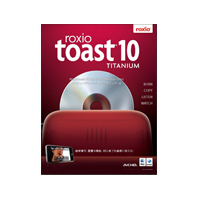 [Toast 10 Titanium] AVCHDアーカイブ機能やファイル変換機能を備えたMacintosh用CD/DVD/Blu-ray Discライティングソフト。価格は17,640円(税込)