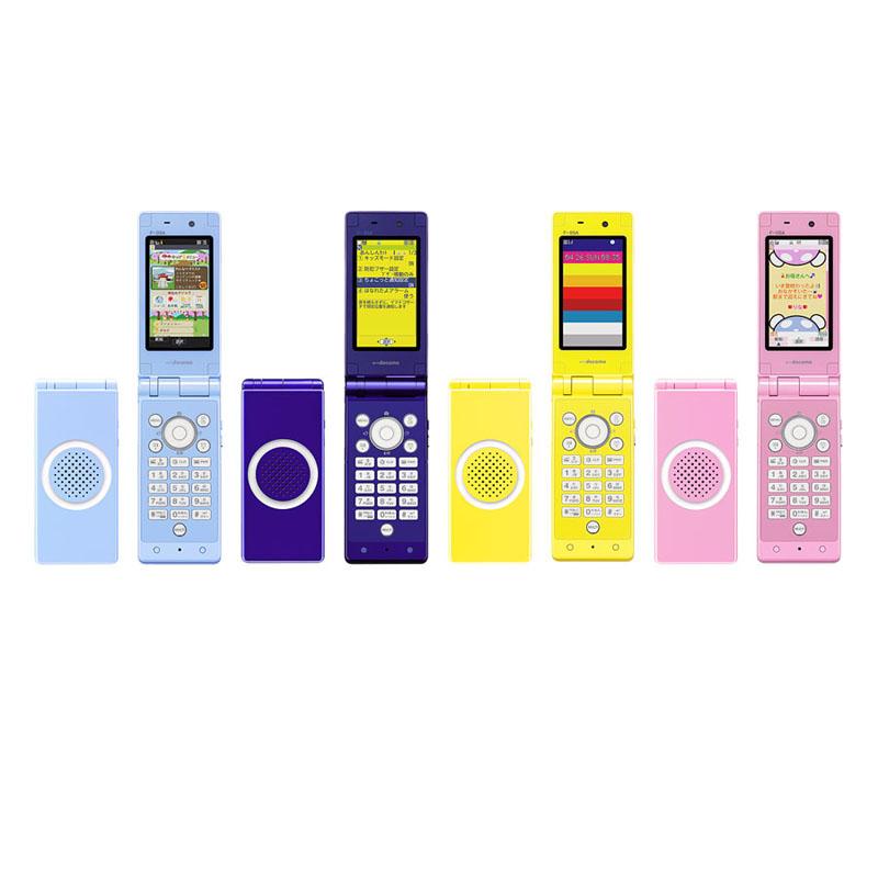 [キッズケータイ F-05A] 防犯ブザーやイヤル発信制限機能などを備えた子供向け携帯電話