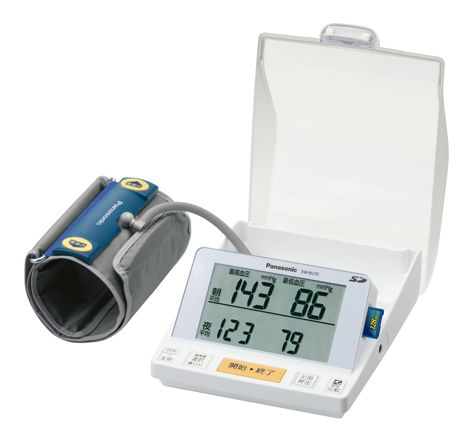 [EW-BU70] キュットカフ/ワイド液晶/SDメモリーカードスロットを搭載した上腕血圧計。価格はオープン