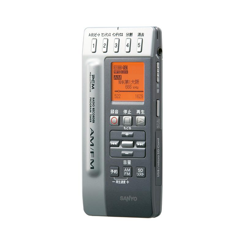 [ICR-RS110M] microSDカードスロットを搭載したポータブルラジオレコーダー(1GBmicroSDカード付属)。価格はオープン