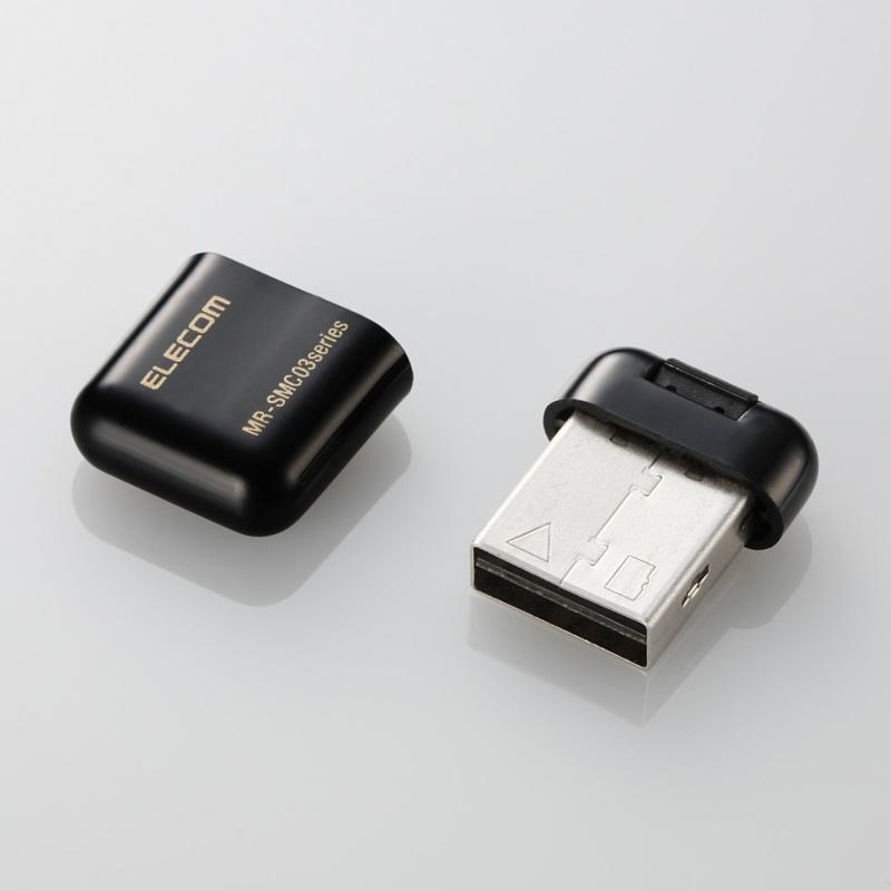 [MR-SMC03BK] 1円玉サイズのコンパクトボディを採用したmicroSD/SDHCカード専用カードリーダー(ブラック)。価格は1,260円(税込)