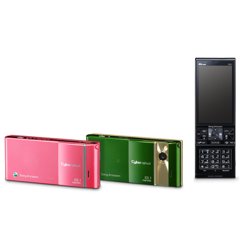 [Cyber-shotケータイ S001] CMOSセンサー「Exmor」や3.0型有機ELディスプレイを搭載した携帯電話