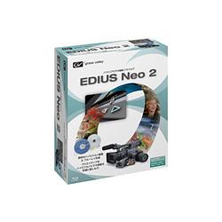 [EDIUS Neo 2] Blu-ray/DVD作成機能などを備えたノンリニアビデオ編集ソフト。本体価格は29,800円