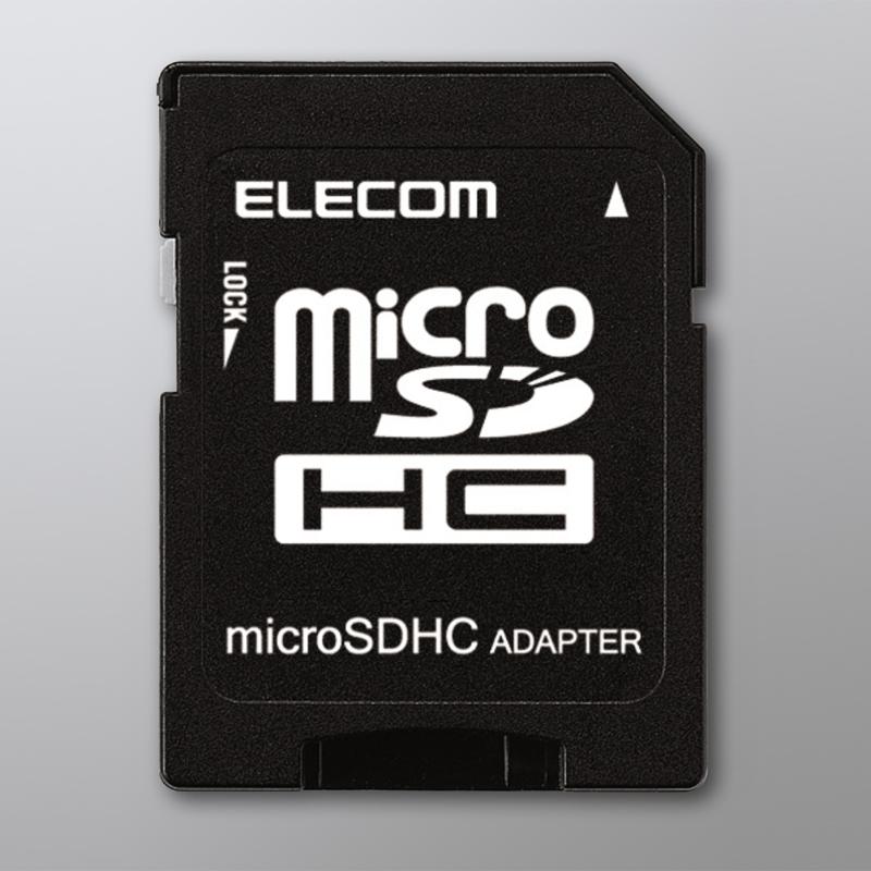 [MF-MRSDH08GC6] SDスピードクラス「Class6」に対応したmicroSDHCカード(8GB/変換アダプタ付属)。価格はオープン