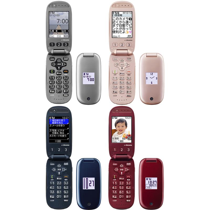 [FOMA らくらくホン ベーシックII] おまかせカメラやスーパーはっきりボイス2などを備えた折りたたみ式携帯電話