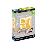 [らくちん動画変換 +DVD for iPod & iPhone] iPodおよびiPhoneに最適化された動画変換ソフト。価格は3,990円(税込)