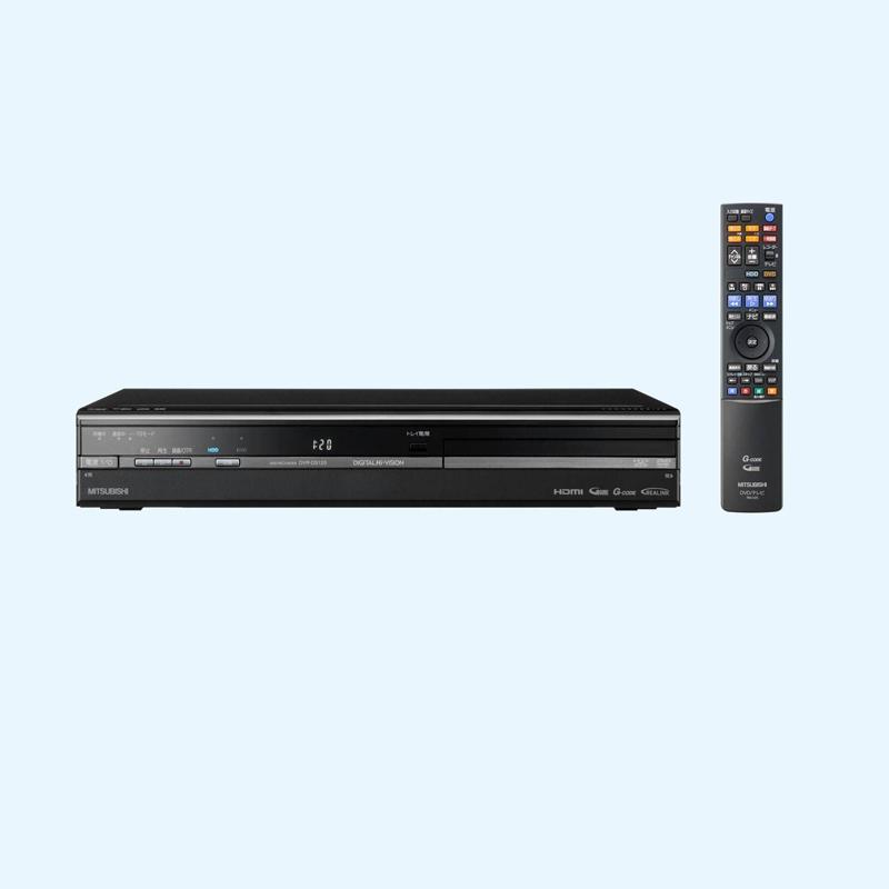 [DVR-DS120] オートカットi/ハイライト再生/楽曲再生に対応するDVDレコーダー(250GB)。価格はオープン