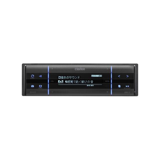 [FZ409] BBE MPやBeat EQなどを備えたUSB/MP3/WMA/AACレシーバー。価格は26,250円(税込)