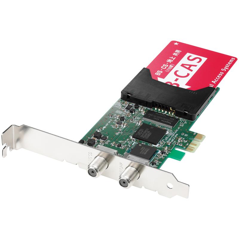 [GV-MVP/VS] 地上・BS・110度CSデジタル放送対応PCI Express x1接続型TVキャプチャボード。本体価格は18,900円
