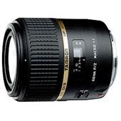 [SP AF60mm F/2 Di II MACRO 1:1(Model G005) キヤノン用] APS-Cサイズのデジタル一眼レフカメラ専用大口径等倍マクロレンズ(最短撮影距離0.23m/キヤノン用)。価格は74,550円(税込)