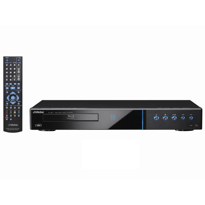 [XV-BP1] Blu-ray Disc/DVD/USBメモリー内の動画・静止画・音声ファイルの再生に対応した同社初のBlu-ray Discプレーヤー。価格はオープン
