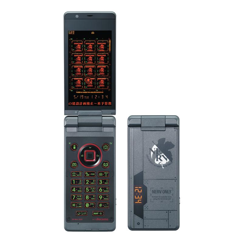 [ヱヴァンゲリヲンケータイ SH-06A NERV] 「ヱヴァンゲリヲン新劇場版:破」劇中と同じNERV官給品仕様の端末デザインを採用した携帯電話(限定37,500台)