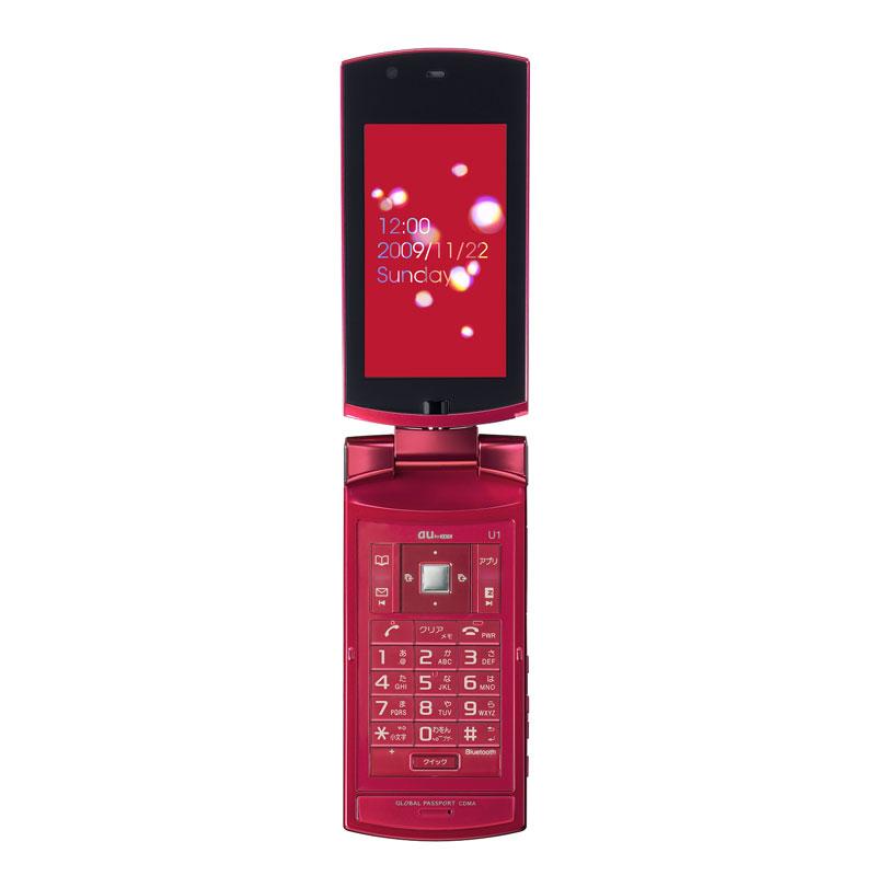[BRAVIA Phone U1]