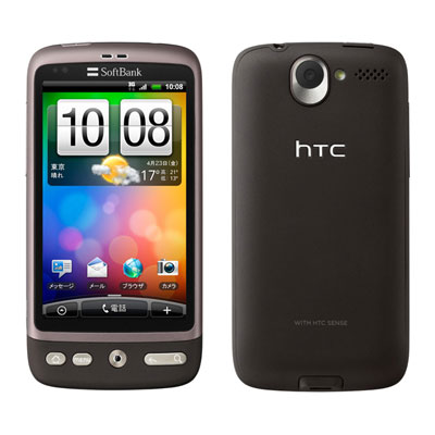 [HTC Desire]