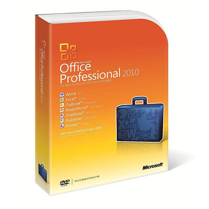 [Office Professional 2010]