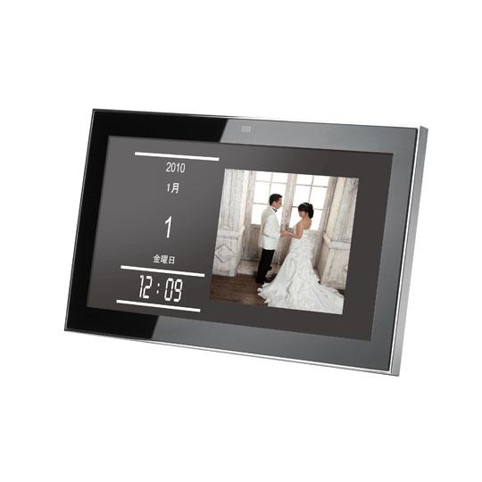 [framee-Smart FMT-070B]