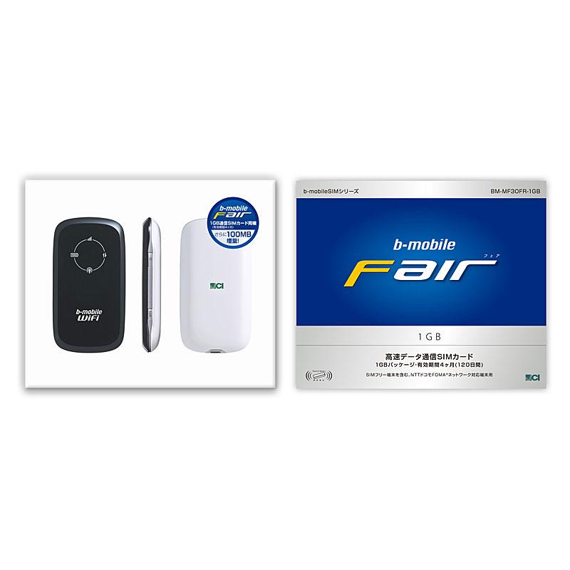 [b-mobileWiFi + Fair]