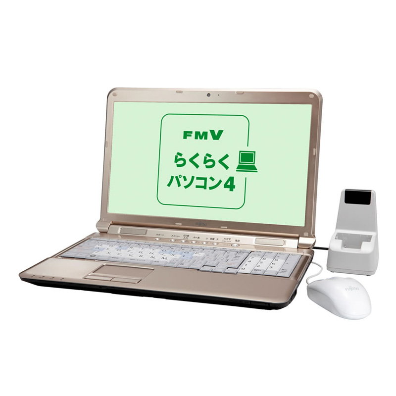 [FMVらくらくパソコン]