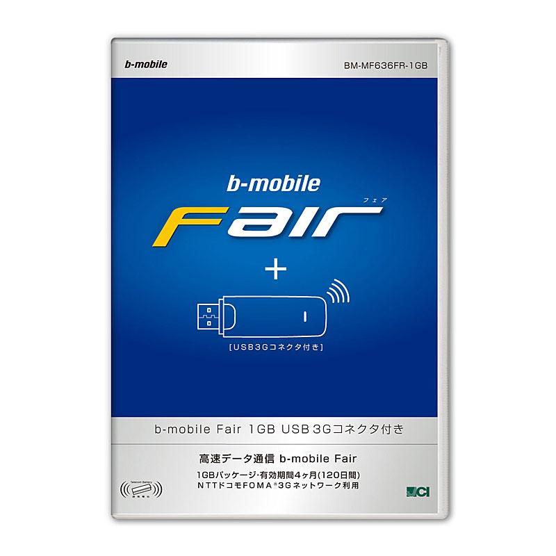 [b-mobile Fair USB 3Gコネクタ付き]