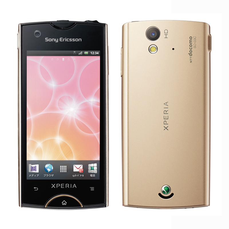 [Xperia ray SO-03C]