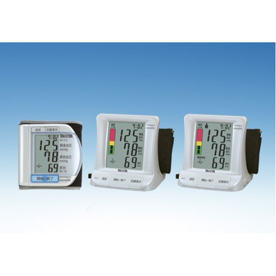 家庭用デジタル血圧計(左からBP-210、BP-220、BP-221)