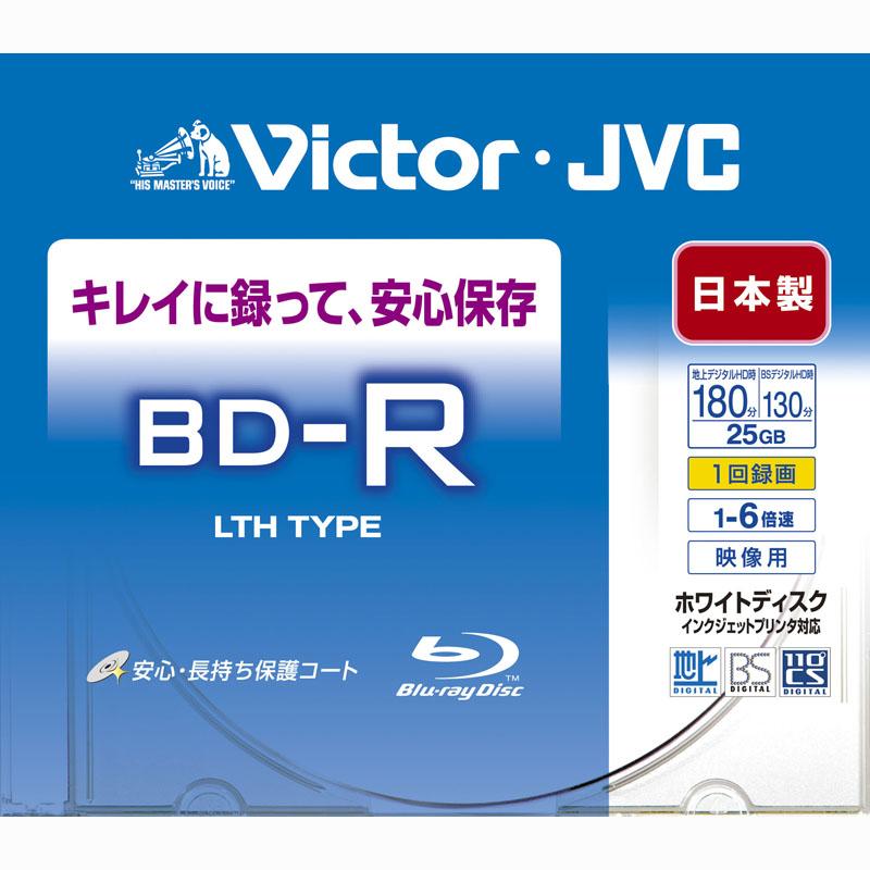 [BV-R130HW]