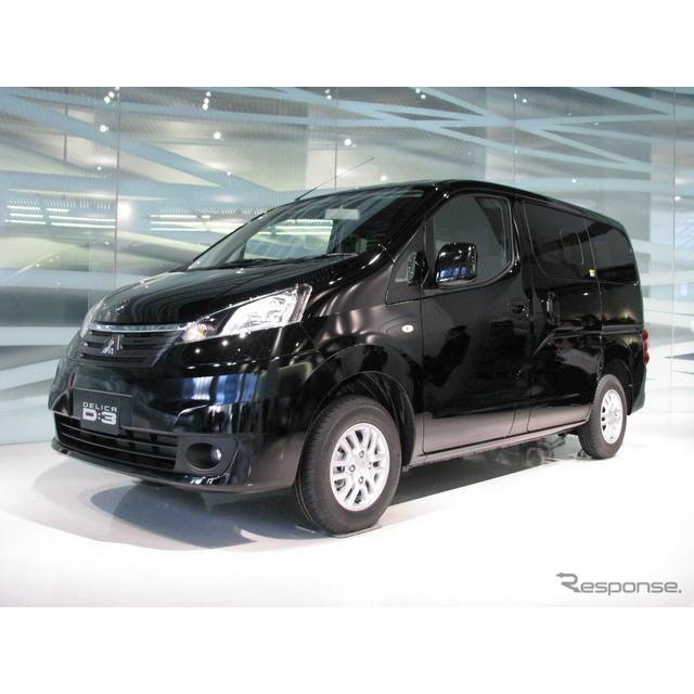 三菱自動車は6日、ミニバン『デリカ D:3』と小型商用車の『デリカバン』を発表した。日産『NV200バネット...