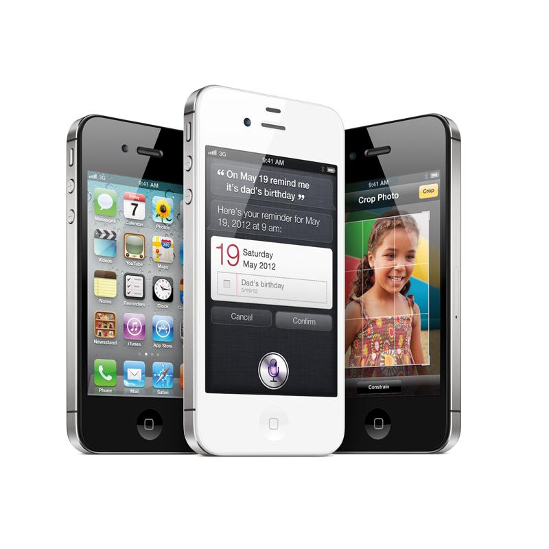 iphone4s ファームウェア