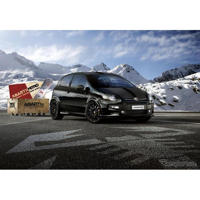 フィアットの高性能車部門、アバルトは21日、イタリアで12月3日に開幕するボローニャモーターショー11にお...