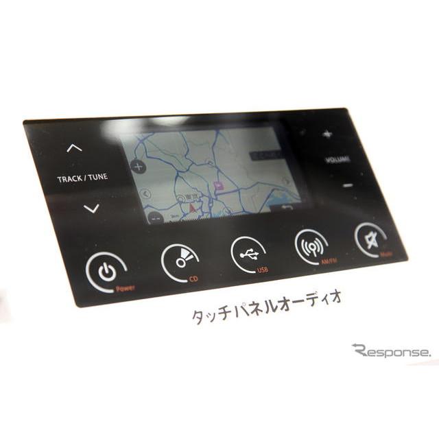 スズキは、『MRワゴン』に搭載されているタッチパネルオーディオシステムのアップデート版を東京オートサロ...