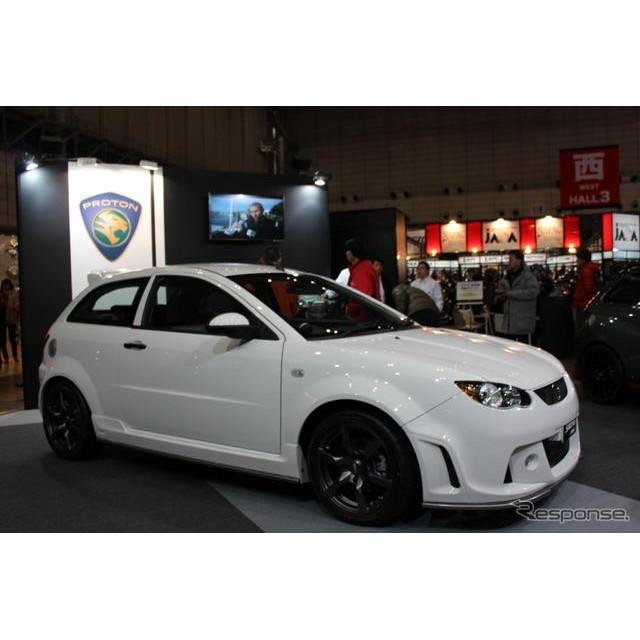 キャロッセはマレーシア最大の自動車メーカー、プロトンのスポーツモデル、『サトリアネオ』など3台を東京...