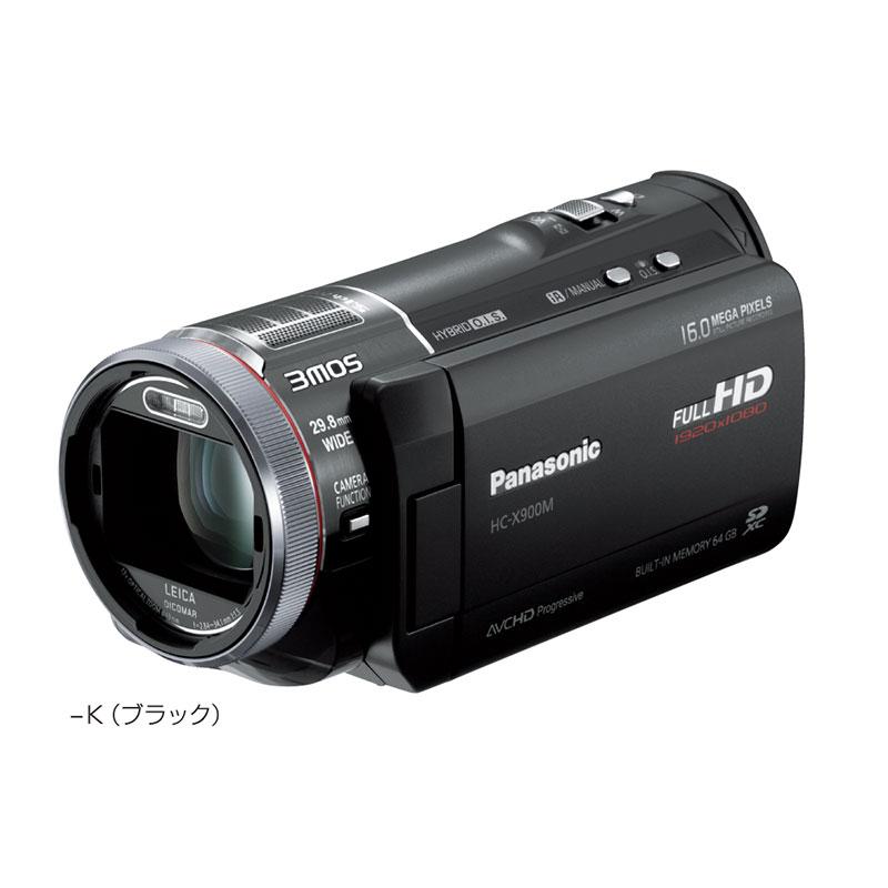 HC-X900M
