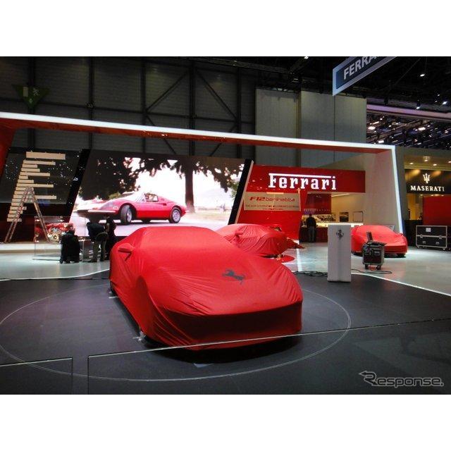 『599』の後継モデルが注目されるフェラーリ