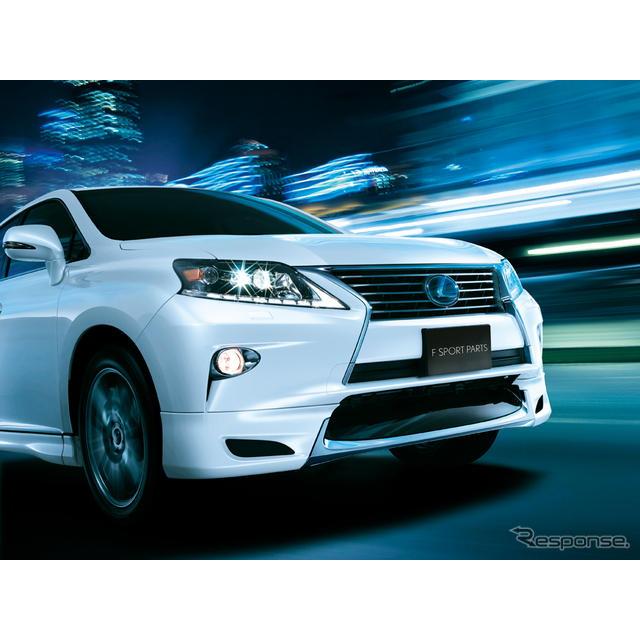 トヨタモデリスタインターナショナルは12日、レクサス『RX』のマイナーチェンジに伴い、「F SPORT PARTS(M...