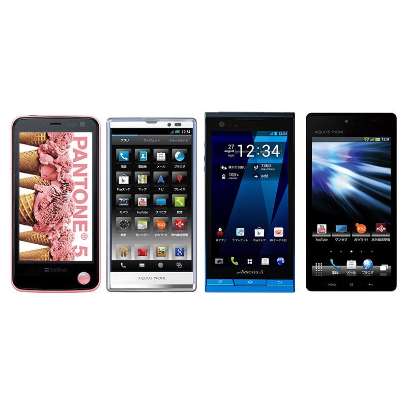 スマートフォン2012年夏モデル