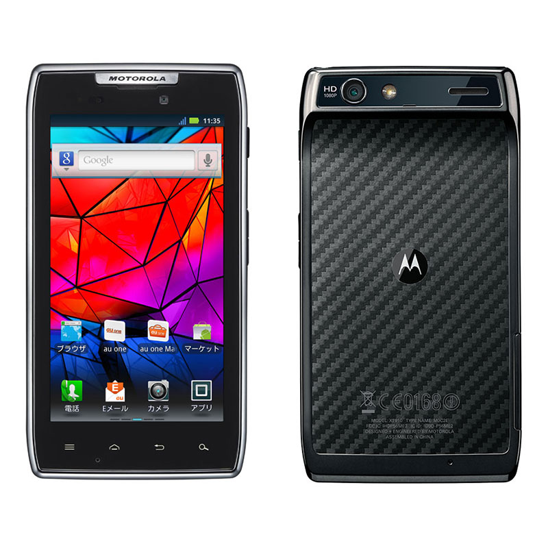 MOTOROLA RAZR IS12M