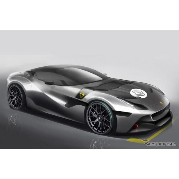 イタリアのスーパーカーメーカー、フェラーリ。同社が、新たなワンオフモデルの発表を予告している。  こ...