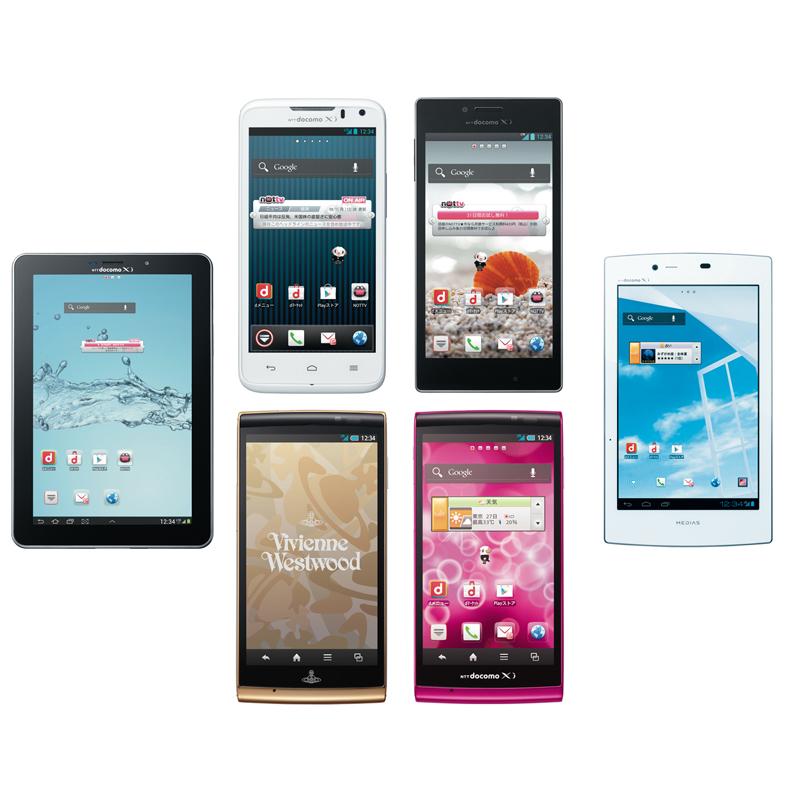 スマートフォン・タブレット 2012年秋モデル