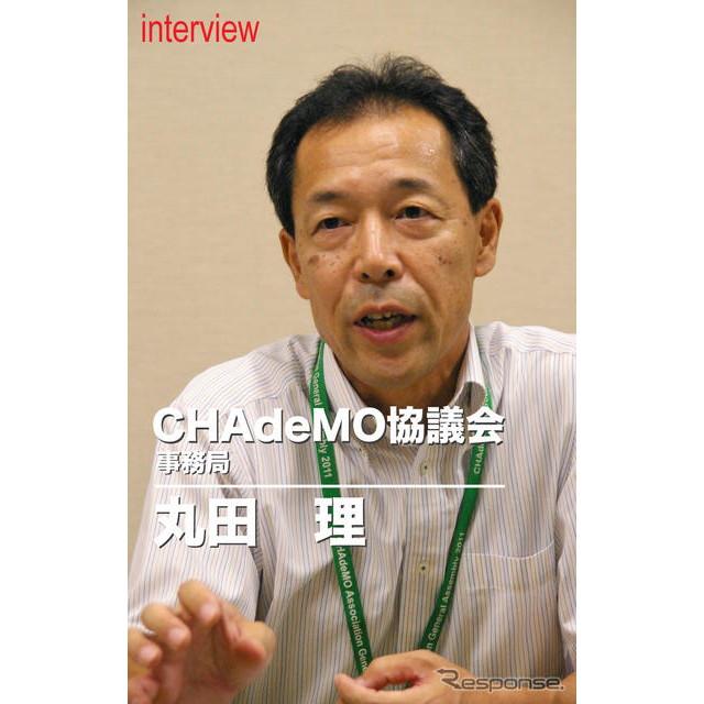 CHAdeMO協議会事務局 丸田理氏