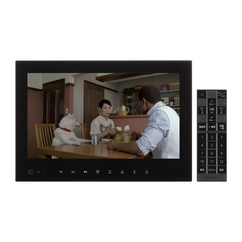 PhotoVision TV 202HW