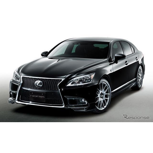 レクサスが10月11日、大幅改良モデルを発表したフラッグシップサルーンの『LS』。同車にTRD(トヨタ・レー...