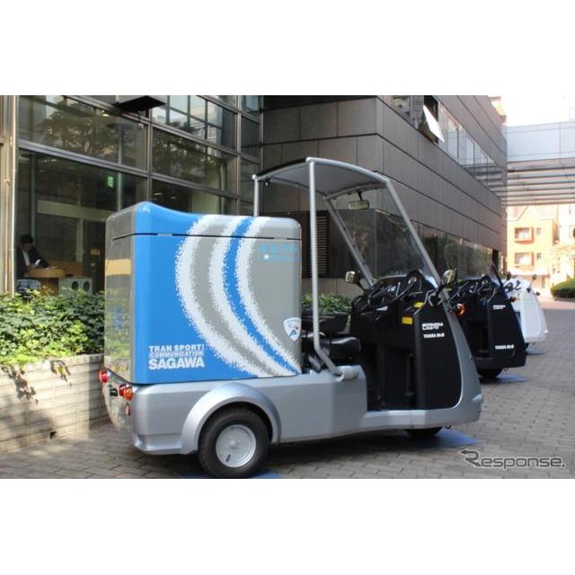 光岡自動車は、10月18日より、新型電気自動車『雷駆-T3』の発売を開始した。この電気自動車は小口配達に便...