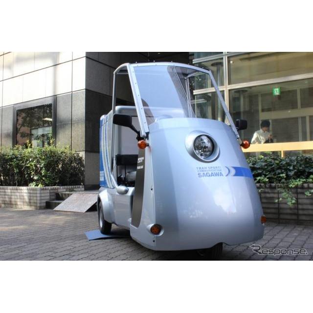 光岡自動車から発売が開始された新型電気自動車『雷駆-T3』は、宅配を含むデリバリーサービス向けをメイン...